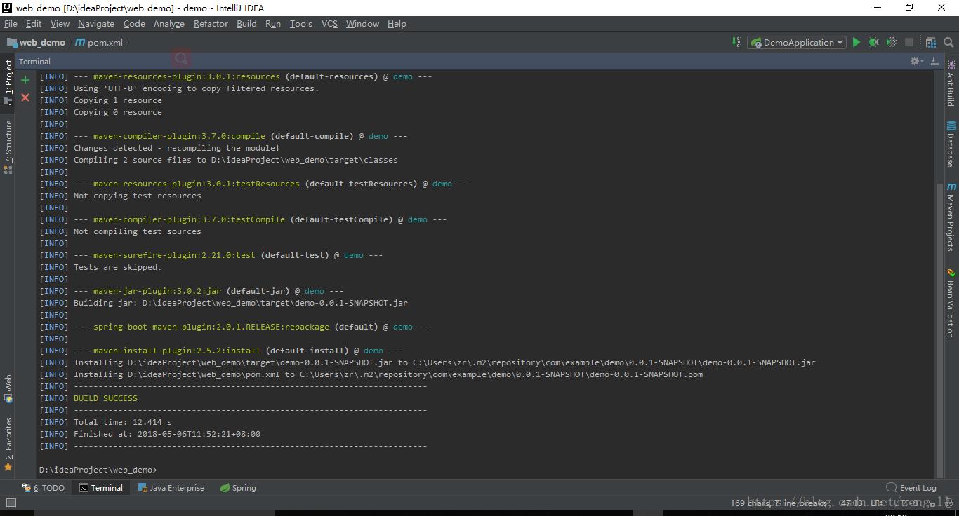 Linux,部署,springboot