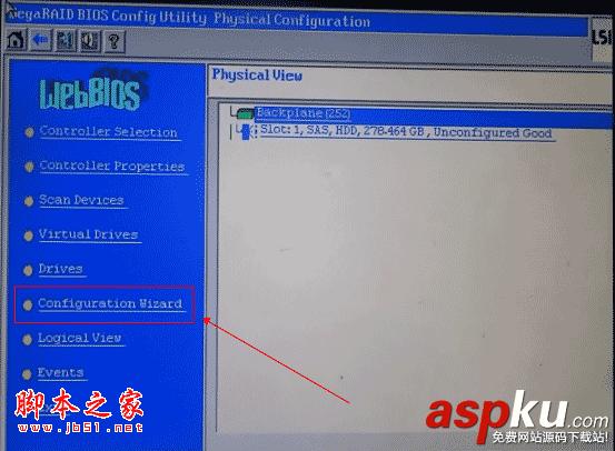 IBM服务器,RAID5,阵列卡