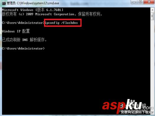 域名解析错误,错误代码105