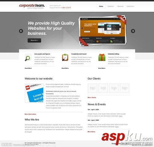 企业,网站